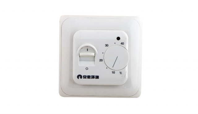 Underfloor Heating System Thermostat