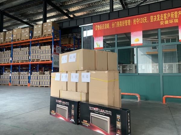 Anhui Huanrui donated a batch of heaters to fight the new coronavirus epidemic